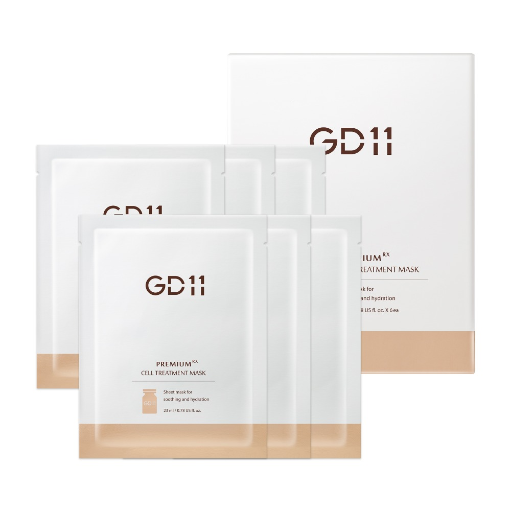GD11 cell treatment mask